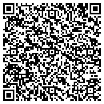 Justus Eikel - QR-Code
